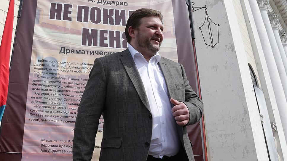 Госимущество врозь / Кировская КСП предложила отказаться от залогового фонда длячастных инвесторов