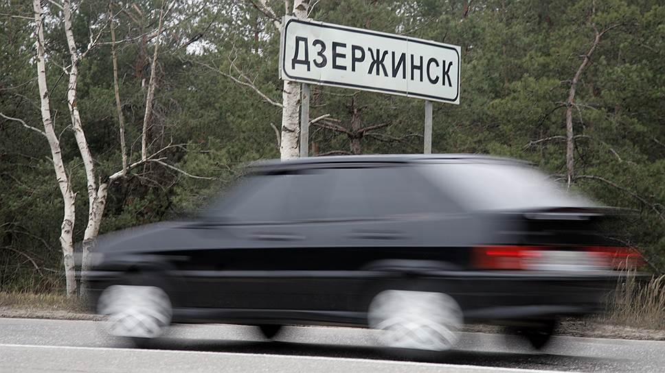«Сбой в головах» / Нижегородские депутаты по ошибке вернули градостроительные полномочия Дзержинску и Арзамасу
