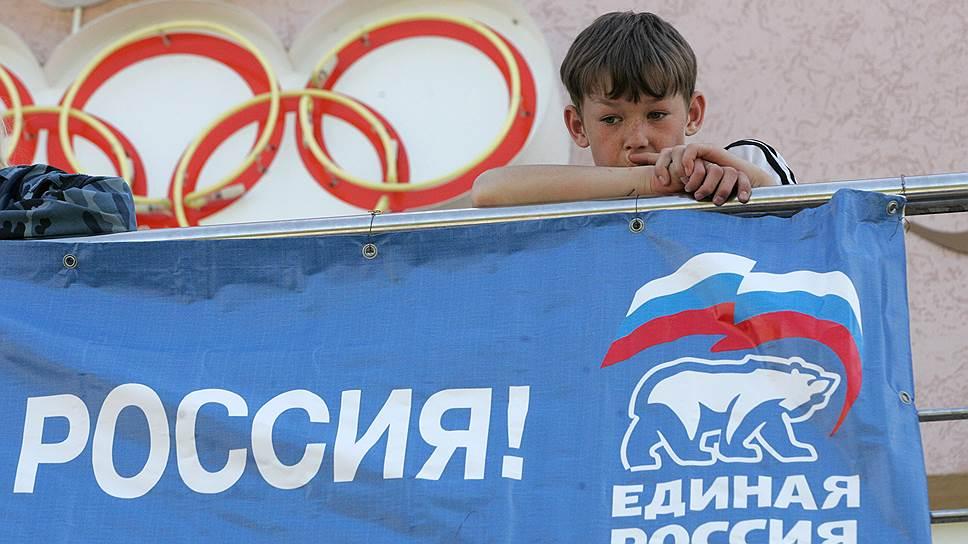 В объединенном порыве / «Единая Россия» включила в партсписок кандидатов от Нижегородской области и соседних республик