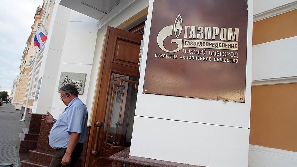 Эксперты полагают, что покупатели акций нижегородской компании связаны со структурами «Газпрома»