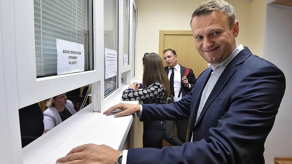Алексей Навальный просит содействия уСовета Европы в пересмотре приговора поделу «Кировлеса»