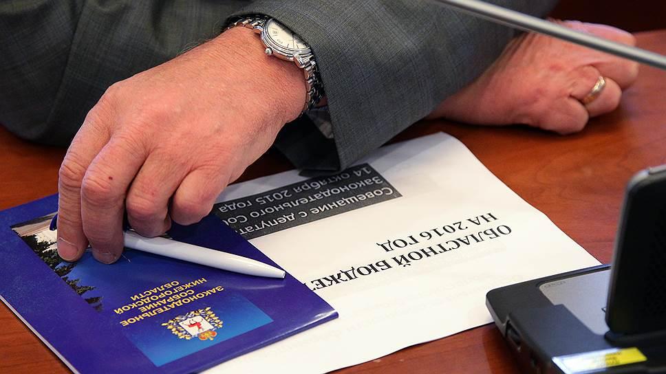 Для транспортного налога просятскорости / Нижегородская область предлагает перенести сроки его уплаты