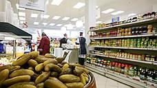Эксперты считают перспективными поставки маринованных российских овощей за границу