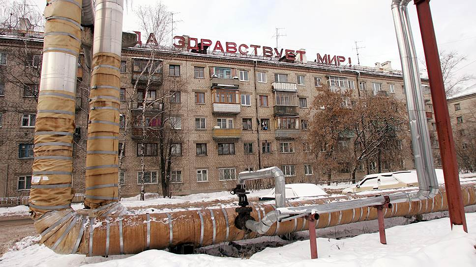 В тепло и надолго / «Т Плюс» готовит долгосрочную концессию для теплосетей Дзержинска