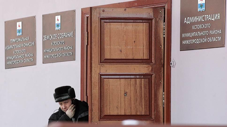 Вся власть районам / В Кстово нашлись противники ликвидации мэрии