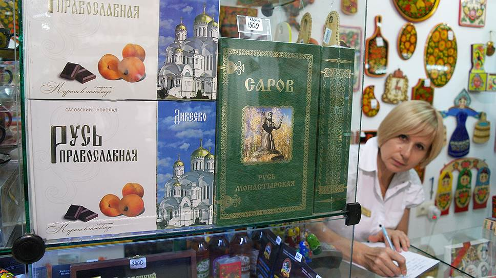Аналитики полагают, что производителю шоколада из Сарова придется изменить рецептуру, чтобы удовлетворить китайских потребителей
