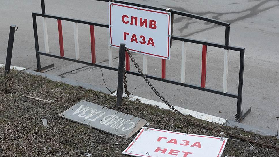 Газ — и готово / Площадки под метановые заправки в Нижегородской области предоставят без торгов