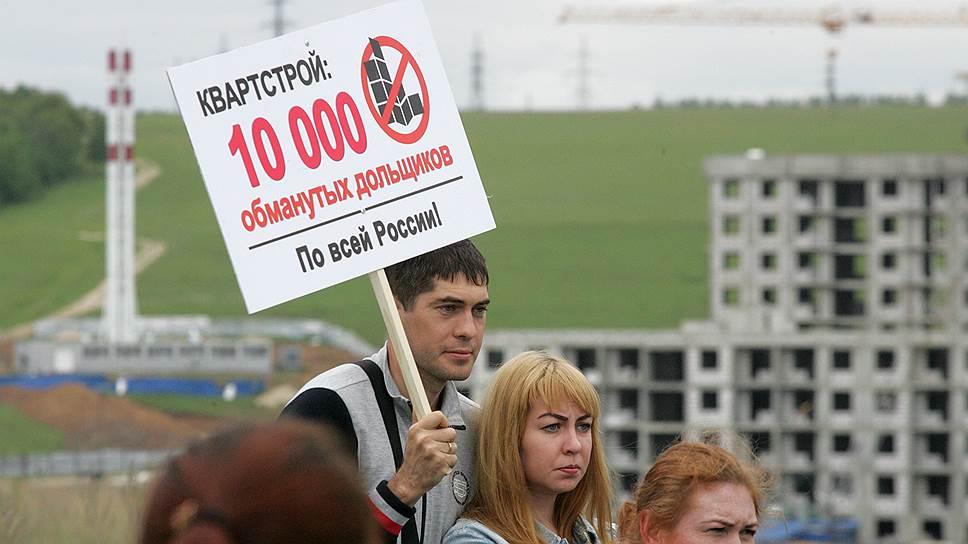 Протесты и жалобы дольщиков «Квартстроя» привели к аресту нижегородских менеджеров компании