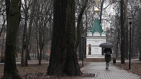 С верой — в парк // Закон о строительстве церквей в зеленых зонах отменятьне будут