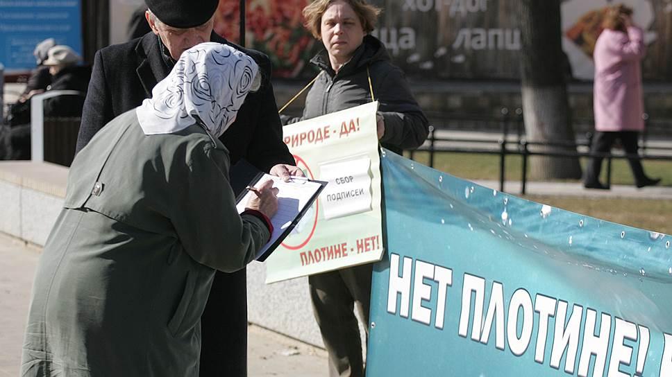 Плотину сливают силовикам / Общественники просят проверить законность проектирования нижегородского гидроузла