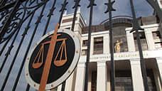 «ТНС энерго» пыталось доказать в областном суде, что следователи неправомерно возбудили дело