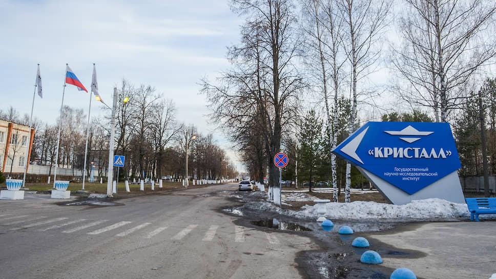Взрывкомплект / В Нижегородской области создают оборонное НПО на базе заводов «Кристалл» и имени Свердлова