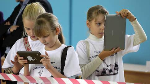 ЕЦОС вкрутую // Регион будет внедрять новую информационную систему в школах и детсадах