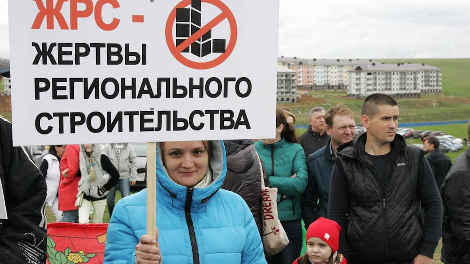 Обманутых дольщиков поддержат всем городом / Городская дума одобрила вхождение территории Новинок всоставНижнего Новгорода