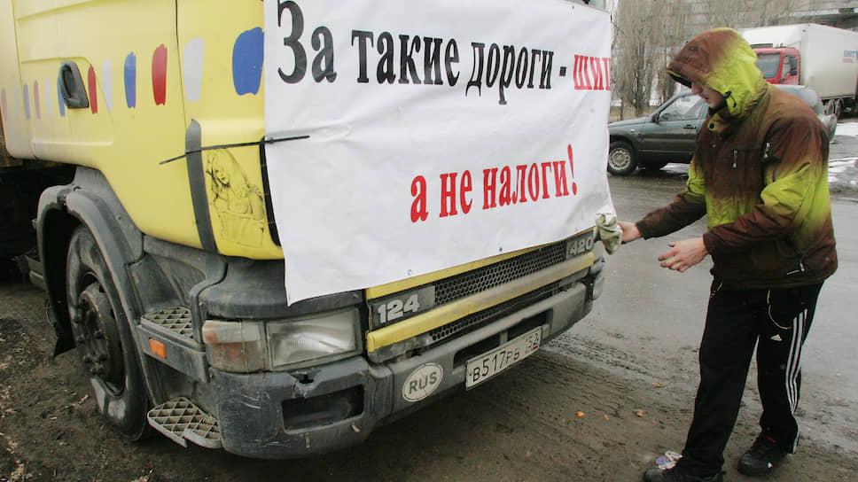 Транспорт разгружают / В Нижегородской области снижают размер налога для фур