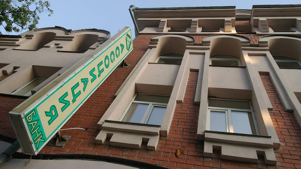 «Ассоциация» с бюджетом / Депутаты попросили Минэкономразвития РФ помочь заемщикам обанкротившегося банка