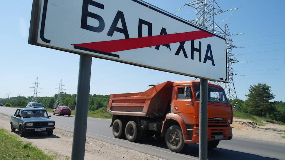 Обходить Балахну не спешат / Затягивается процедура подготовки проекта дороги ценой 15 млрд рублей