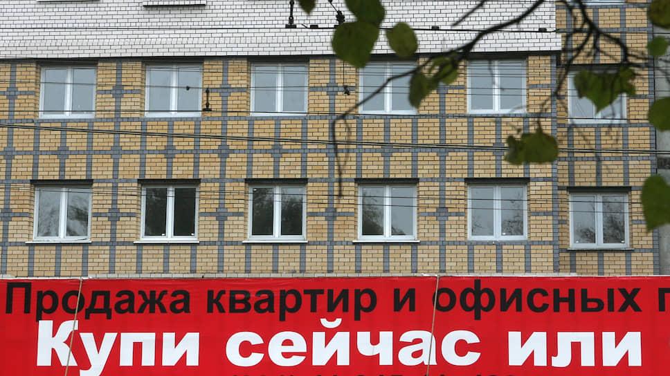Тоска объявлений / В думе Нижнего Новгорода забраковали новые поправки в рекламные правила