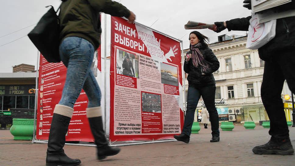 Демократию ждут сверху / В городской думе не стали рассматривать вопрос овозвратепрямыхвыборов глав МСУ