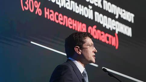 «Начинается тяжелое безденежное время»  / Нижегородские власти готовятся сокращать расходы областного бюджета