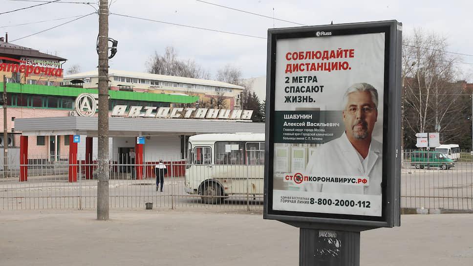 Некоторые рекламные агентства уже стали размещать социальную рекламу, связанную с распространением коронавируса