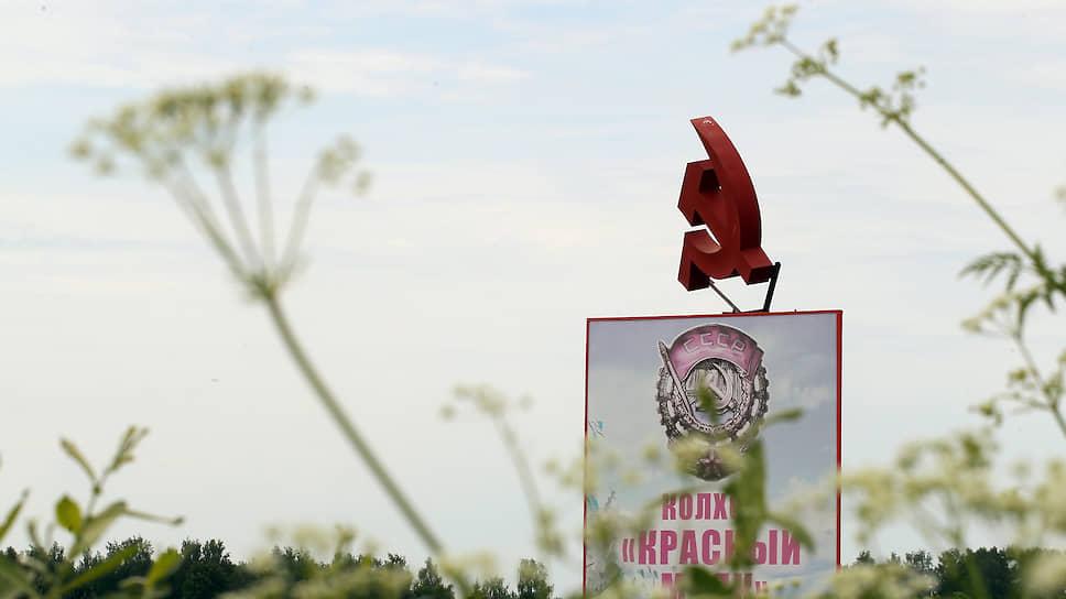 Пора сделать вывозы / Нижегородскую область упрекнули в недостаточном экспорте сельхозпродукции