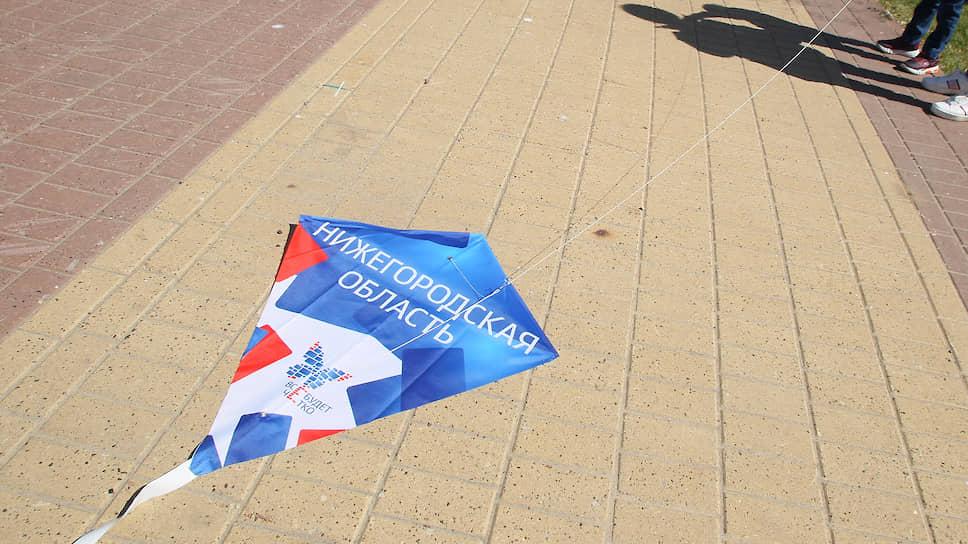 «Карман России» похудел / Доходы Нижегородской области снизятся на 305 млн рублей при росте расходов