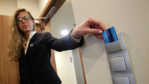 Уборка НДС из номера  / Нижегородская область предлагает снизить ставку по налогу для гостиниц по всей стране