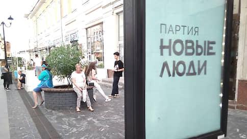 Партии готовят кандидатские  / Несистемная оппозиция готовится к выборам в нижегородскую думу