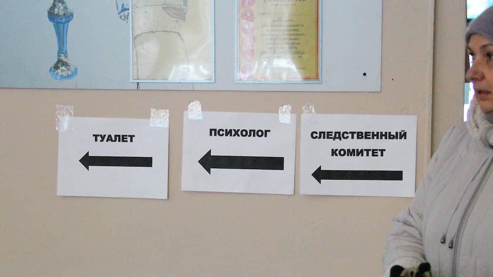 Нижегородским следователям предстоит проверить, как их коллега  расследовал уголовные дела и нарушал ли при этом закон