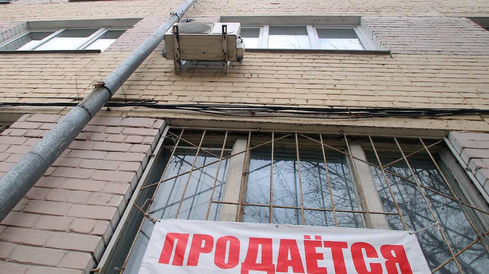 Госсобственностью торгуют допоследнего / Нижегородская область распродала почти все ликвидное имущество