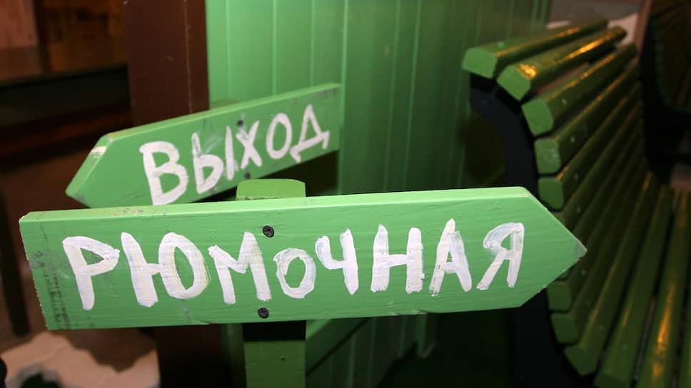 На первом не закусывают / Нижегородская область готовится ограничить продажу спиртного в жилых домах