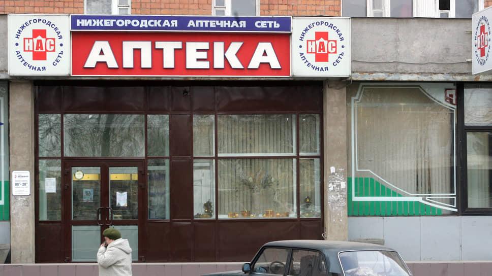 Лекарства заводят в рамки / «Стопкартель» просит проверить закупки Нижегородской областной фармации по предварительным соглашениям