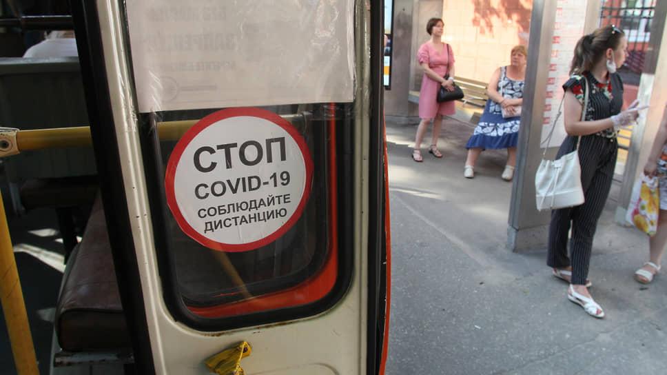 Под блаковидным предлогом / Работников нижегородских предприятий отправляют по домам