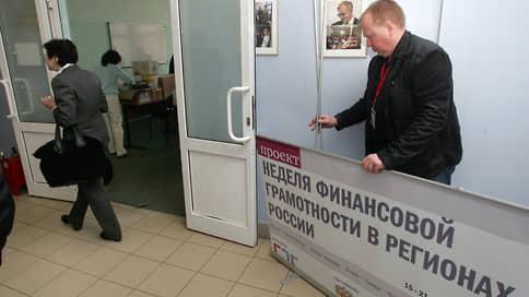 В СИЗО едет ревизор  / Сотрудники областного минфина обвинены в получении взятки припроверке парка