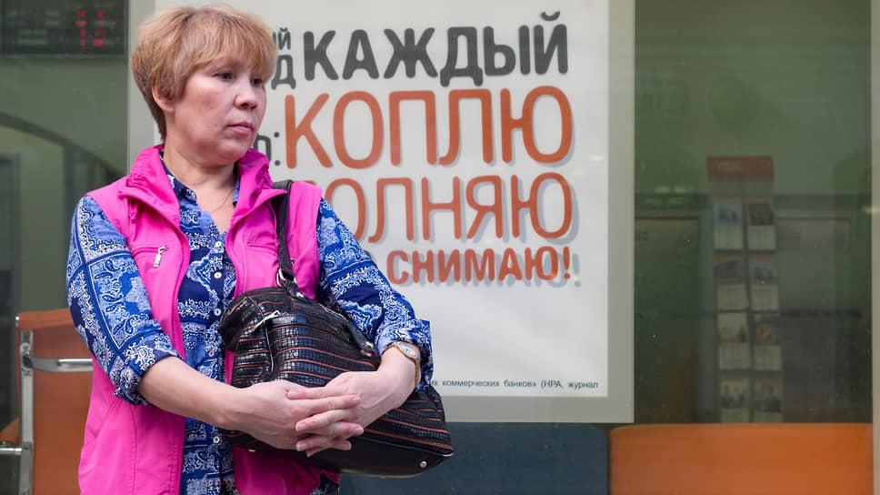 Нижегородцы подложили подушку безопасности / Объем средств на счетах физических в банках лиц вырос