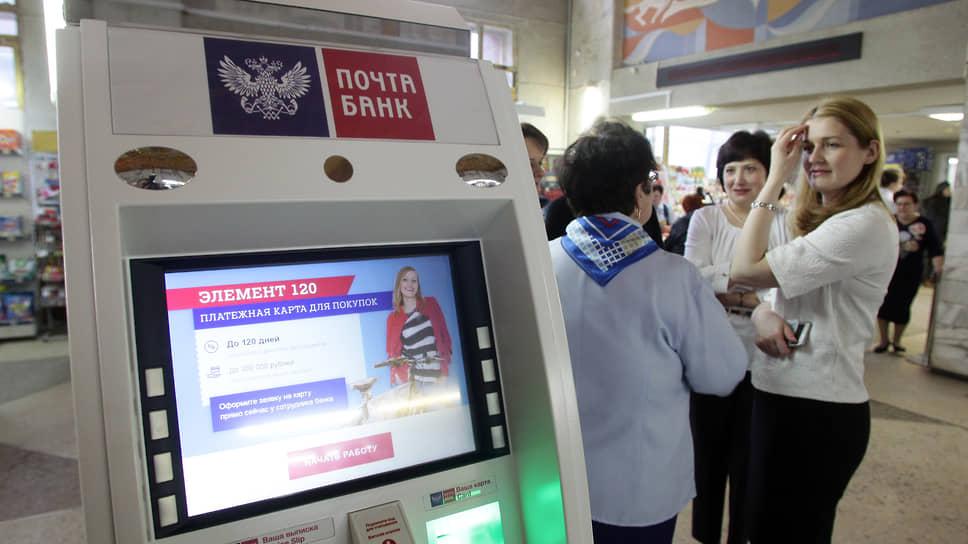 Банкирша исчерпала кредит доверия / В Павлово арестована управляющая клиентским центром «Почта банка»