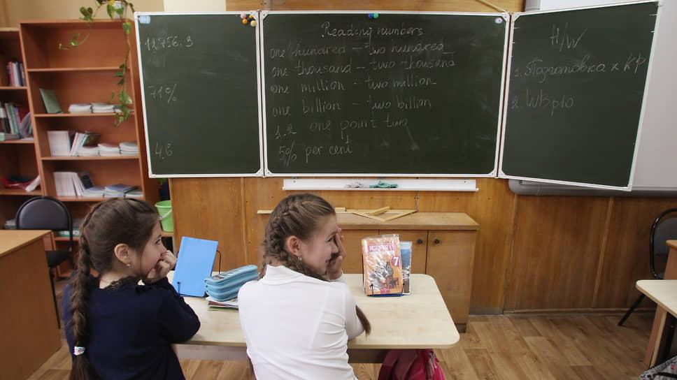 Не все пойдут в школу / Отбор учителей в новый проект «Просвещения» в Нижнем Новгороде будетконкурсным