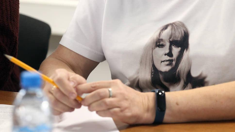 Суицид как вызов власти / Следствие не стало возбуждать уголовное дело по факту самосожжения Ирины Славиной