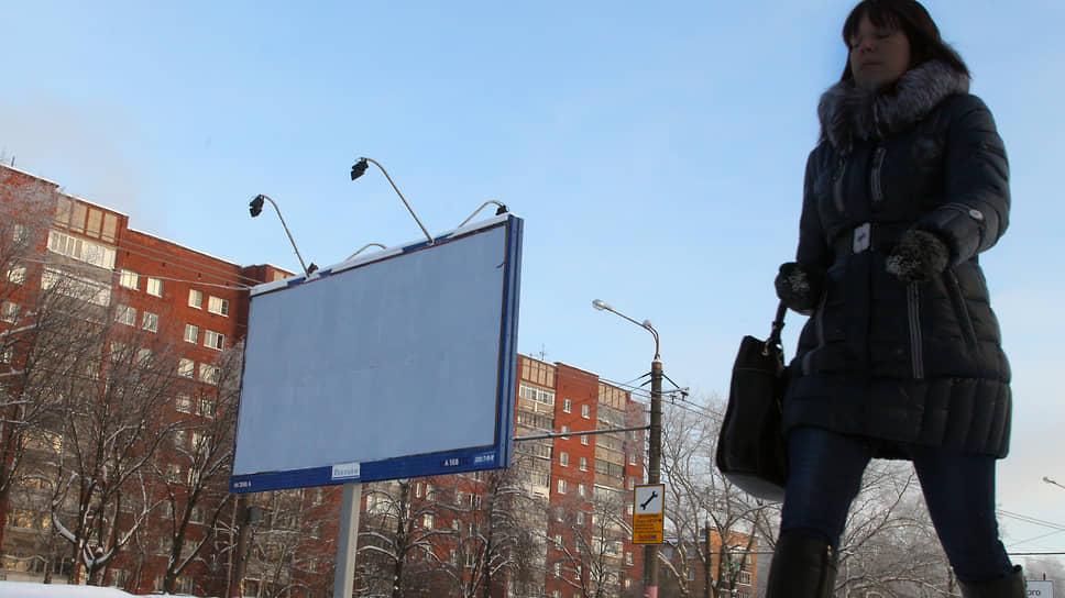 Поступления от наружной рекламы снизились из-за сокращения бюджетов заказчиков и предоставления рассрочки по платежам за аренду щитов