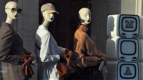Интермодный приговор  / Суд снял часть претензий налоговой к бутику премиальной одежды