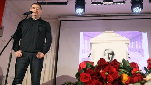 Статья не принесла облегчения  / Михаил Иосилевич пробудет под арестом до 28 августа, несмотря на поправки к УК РФ