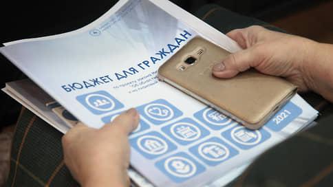 Издалека долга  / Нижегородское правительство подготовило проект финансовой политики региона до 2024 года