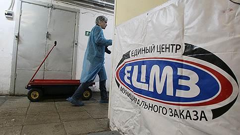 Нижегородский центр муниципального заказа отменил закупку на 497 млн рублей