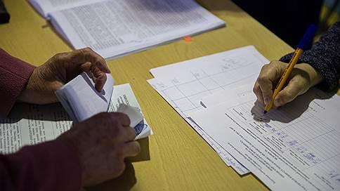 В Балахне гражданина оштрафовали за подкуп на довыборах в нижегородский парламент