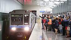 На станции нижегородского метро «Стрелка» запустили сотовую связь