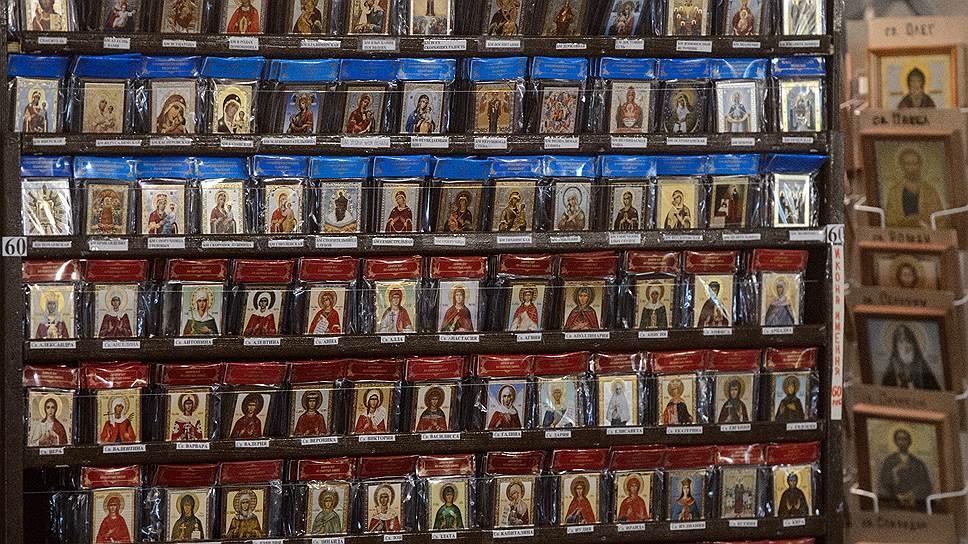 Ядерный центр в Сарове закупит иконы и панно на 2,3 млн рублей