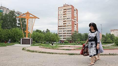 Нижегородцы вышли на пикет против строительства храма в сквере на улице Прыгунова