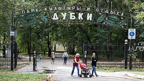 Вторая очередь благоустройства нижегородского парка «Дубки» обойдется в 61 млн рублей