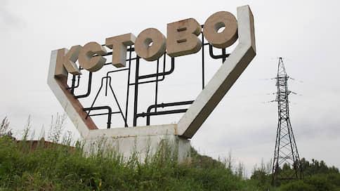 Здание автостанции в Кстове может быть выкуплено за бюджетный счет